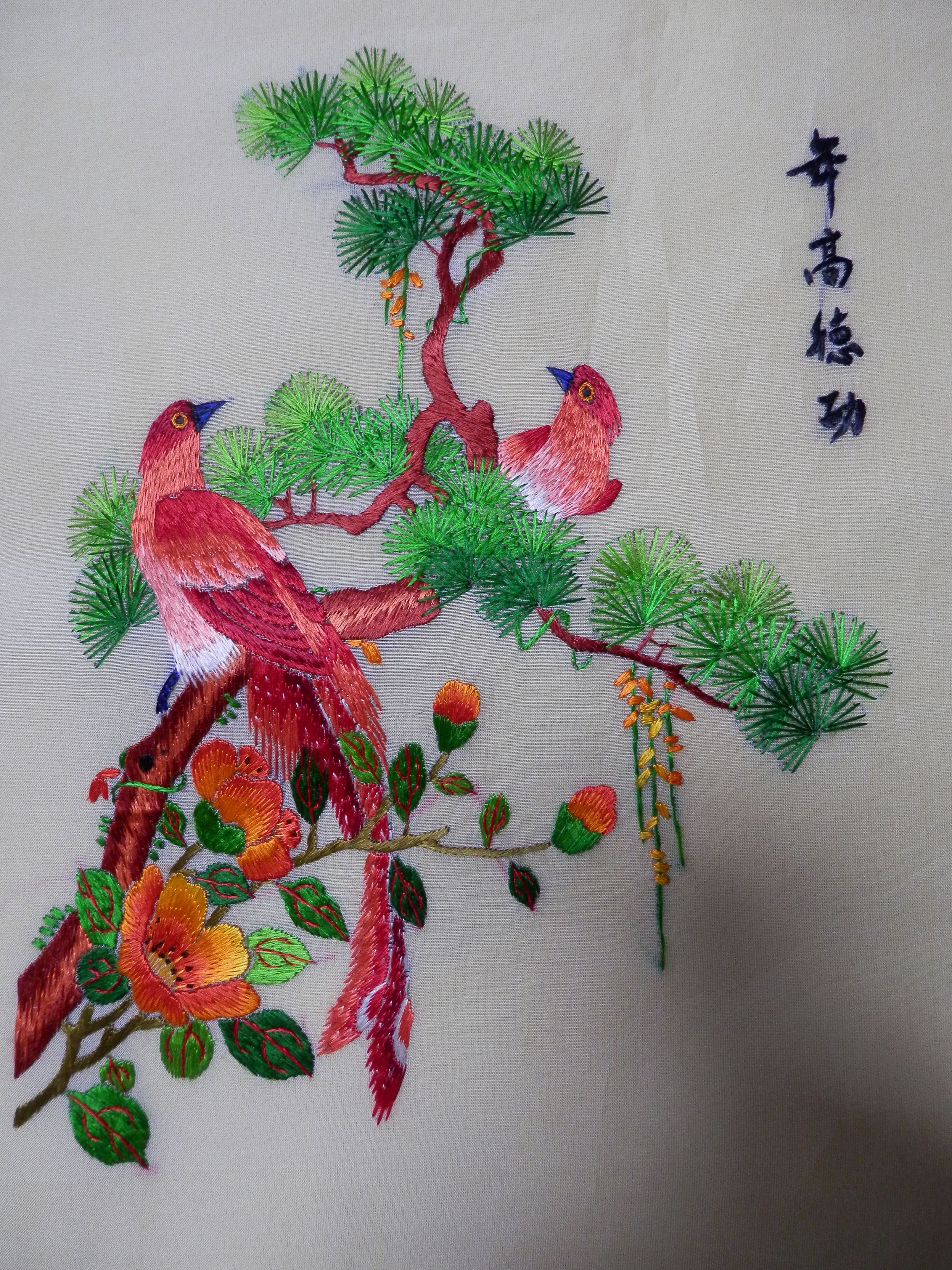 Japanese Silk Embroidery - The EBay Community
