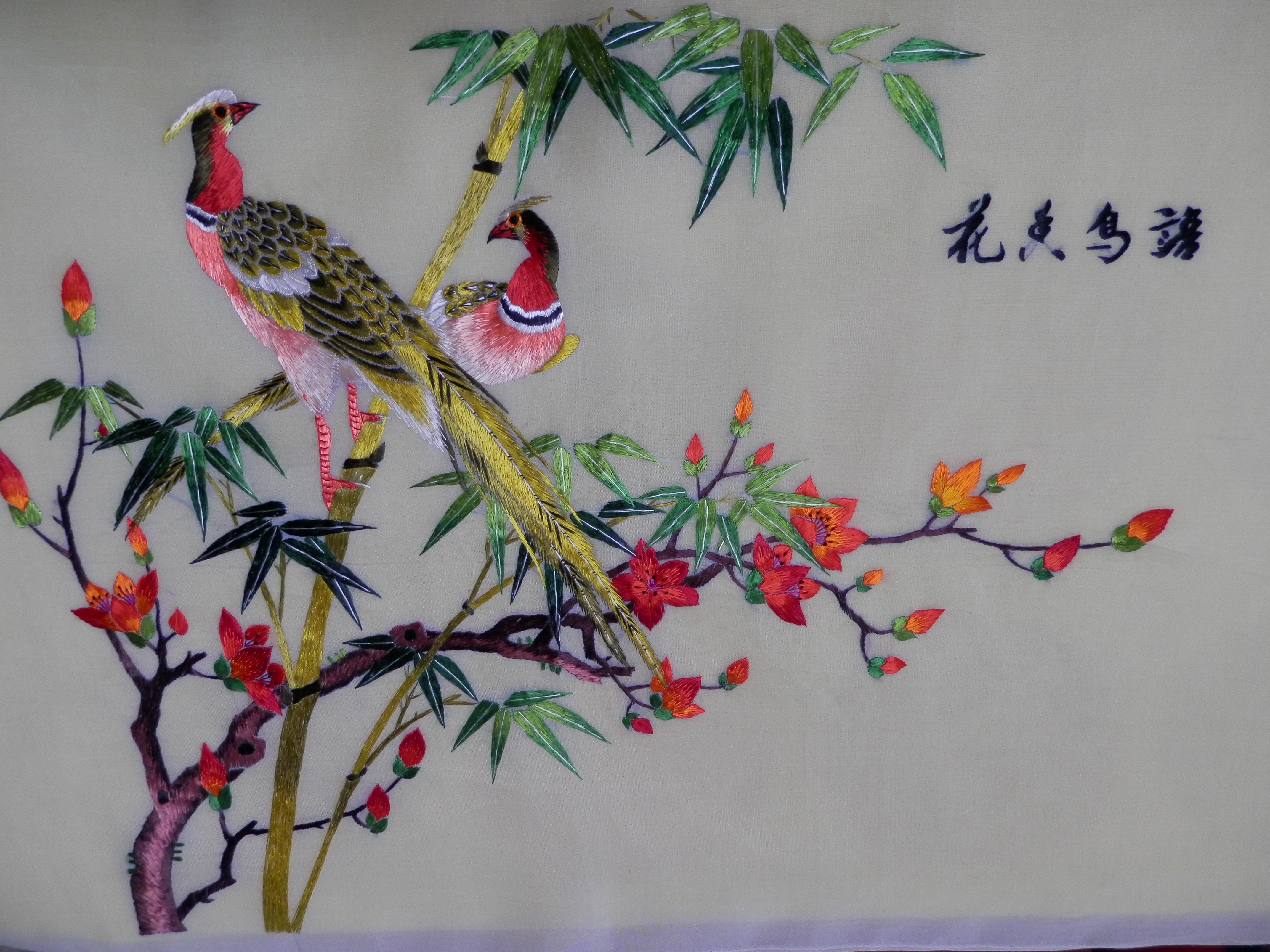 Japanese Silk Embroidery The Ebay Community